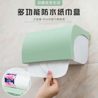 免打孔卫生间纸巾盒塑料纸盒置物纸巾架抽纸盒