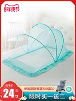 夏日必备 小宝宝儿童专用防蚊虫蚊帐