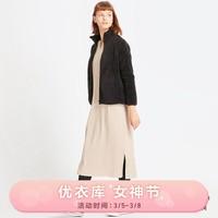 女装 紧身裤(柔软)(十二分) 421677