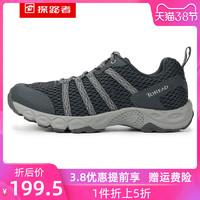 探路者透气耐磨徒步鞋 KFAG81062