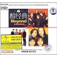 《Beyond:醇经典》(CD)