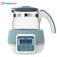 motherlove 恒温调奶器1.2L多功能婴儿冲奶水壶宝宝温奶调奶器泡奶粉机 *2件