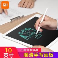 MI 小米 米家液晶手写板 13.5英寸