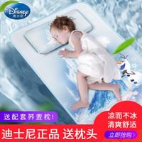 迪士尼婴儿凉席新生儿宝宝透气冰丝凉席儿童夏季幼儿园婴儿床午睡席 冰雪奇缘(送枕头枕套) 100*56cm