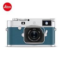 徕卡(Leica)免费个性化饰皮定制 M10-P专业旁轴经典数码相机银色机身 配松黛色饰皮