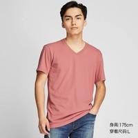 UNIQLO/优衣库  男装 袋装V领T恤(短袖) 418694