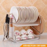 厨房用品双盘沥水碗架