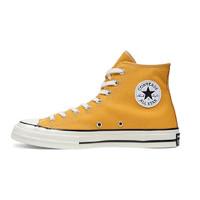 30日10點:CONVERSE 匡威 All Star ' 70 162050C 男女款高幫帆布鞋
