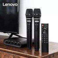 联想(Lenovo) BK10 全民点歌K歌专用 家庭KTV无线双话筒电视麦克风家庭影院唱歌设备套装 家庭版