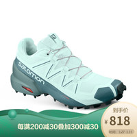萨洛蒙(Salomon)女款缓冲舒适防护越野跑鞋 经典升级SPEEDCROSS 5 W 冰蓝色409209 UK5(38)