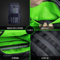 Razer雷蛇战术背包V2灵刃15寸17寸笔记本电脑专用电竞双肩背包