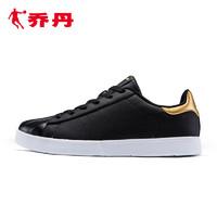 乔丹 男鞋新款休闲小白鞋  XM2570507
