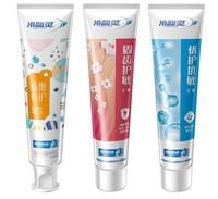 冷酸灵 抗敏感牙膏套装 9支量贩装共1080g(菌衡护敏+优护抗敏+固齿护敏)多效合一、呵护口腔