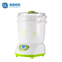 格朗消毒锅奶瓶消毒器带烘干消毒锅婴儿奶瓶消毒锅大容量 尚品GLX-6 *3件