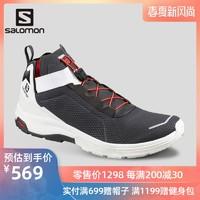 Salomon 萨洛蒙户外鞋履男登山鞋男轻便徒步鞋女T-MUTER WR