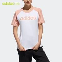 adidas 阿迪达斯 DW7948 女子短袖运动T恤