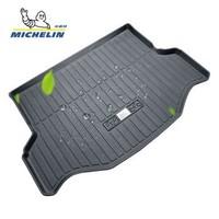 米其林(MICHELIN)汽车后备箱垫迈腾速腾途昂汉兰达途观L朗逸轩逸宝马X3奥迪A4L奔驰E级定制尾箱垫后备箱垫