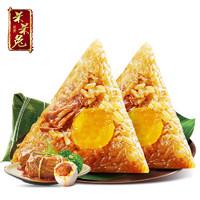 嘉兴粽子蛋黄肉粽