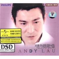 醇经典刘德华:情歌集(1)(CD)