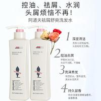 阿道夫洗发水420ml两瓶装 去屑/控油/柔顺/滋润 多种可选 *2件