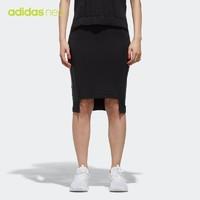 adidas 阿迪达斯 neo W UT SKRT 女装 裙子