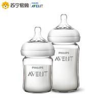 飞利浦新安怡奶瓶玻璃奶瓶套装