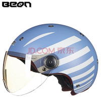 BEON复古摩托车头盔男女四季半盔覆式电动机车安全帽可爱夏季冬季保暖