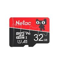 Netac 朗科 microSDHC A1 UHS-I U1 TF存储卡 32GB 天猫联名