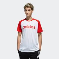 adidas 阿迪达斯 neo DW7918 男款短袖T恤