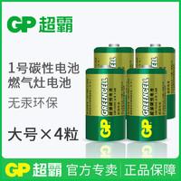 GP 超霸 1号碳性电池 4粒