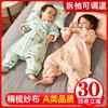 喜卡缇 纱布睡袋婴儿春秋薄款分腿宝宝睡袋