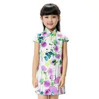 自然童年 女童春夏款旗袍连衣裙