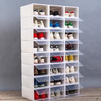 透明鞋盒收纳盒整理箱 6个装