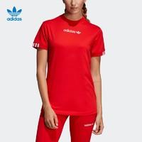 adidas 阿迪达斯 DU7190DU7189 三叶草 女装圆领套头短袖T恤