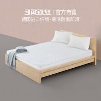 杜邦Advansa抗菌防螨超声波绗缝床护垫床褥床垫1.8床
