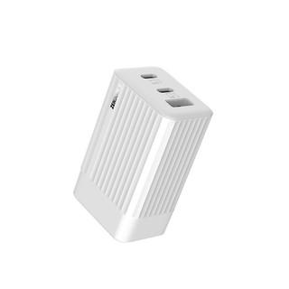 ZENDURE 征拓 SuperPort S3 GaN氮化镓 充电器(2C1A、65W) *2件