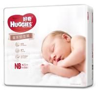 HUGGIES 好奇 皇家铂金装纸尿裤 NB84片 +凑单品