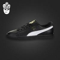 Puma Clyde Core L Foil 彪马男鞋 运动休闲鞋 低帮板鞋