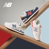 New Balance NB官方男鞋女鞋休闲鞋ML574LGI休闲运动鞋