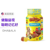 L'il Critters 丽贵 儿童DHA鱼油Omega 3健脑益视软糖 60粒/瓶 *3件