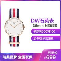 Daniel Wellington 丹尼尔惠灵顿DW手表男表女表情侣表时尚超薄女士石英表 DW00100030欧美品牌