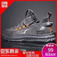 手工飞织定制休闲男鞋 时尚软底舒适运动鞋