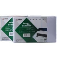 TANGO 天章 激光空白凭证纸 500张/包 4包/箱