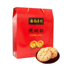 稻香村 糕点礼盒 北京特产 桃酥1500g *5件