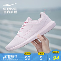 鸿星尔克女鞋 跑步鞋女运动鞋2020春季新款女低帮轻便软底慢跑鞋