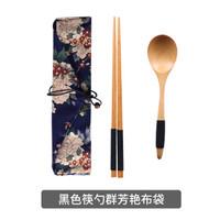 日式和风餐具便携棉麻布袋筷勺刀叉收纳袋筷勺餐具套装