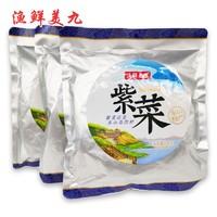 渔鲜美九 福建东山头水紫菜 38g *3件