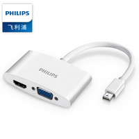 PHILIPS 飞利浦 SWR3121A/93 Mini DP转HDMI/VGA转换器