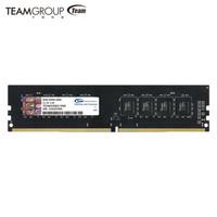 Team 十铨 8GB DDR4 2666 台式机 内存条  黑色