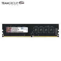 Team 十铨  DDR4 2666 台式机内存条 16GB